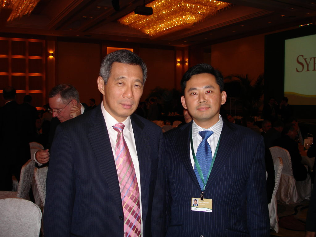 Singapore Prime Minister Lee Hsien Loong and Sein-Way Tan